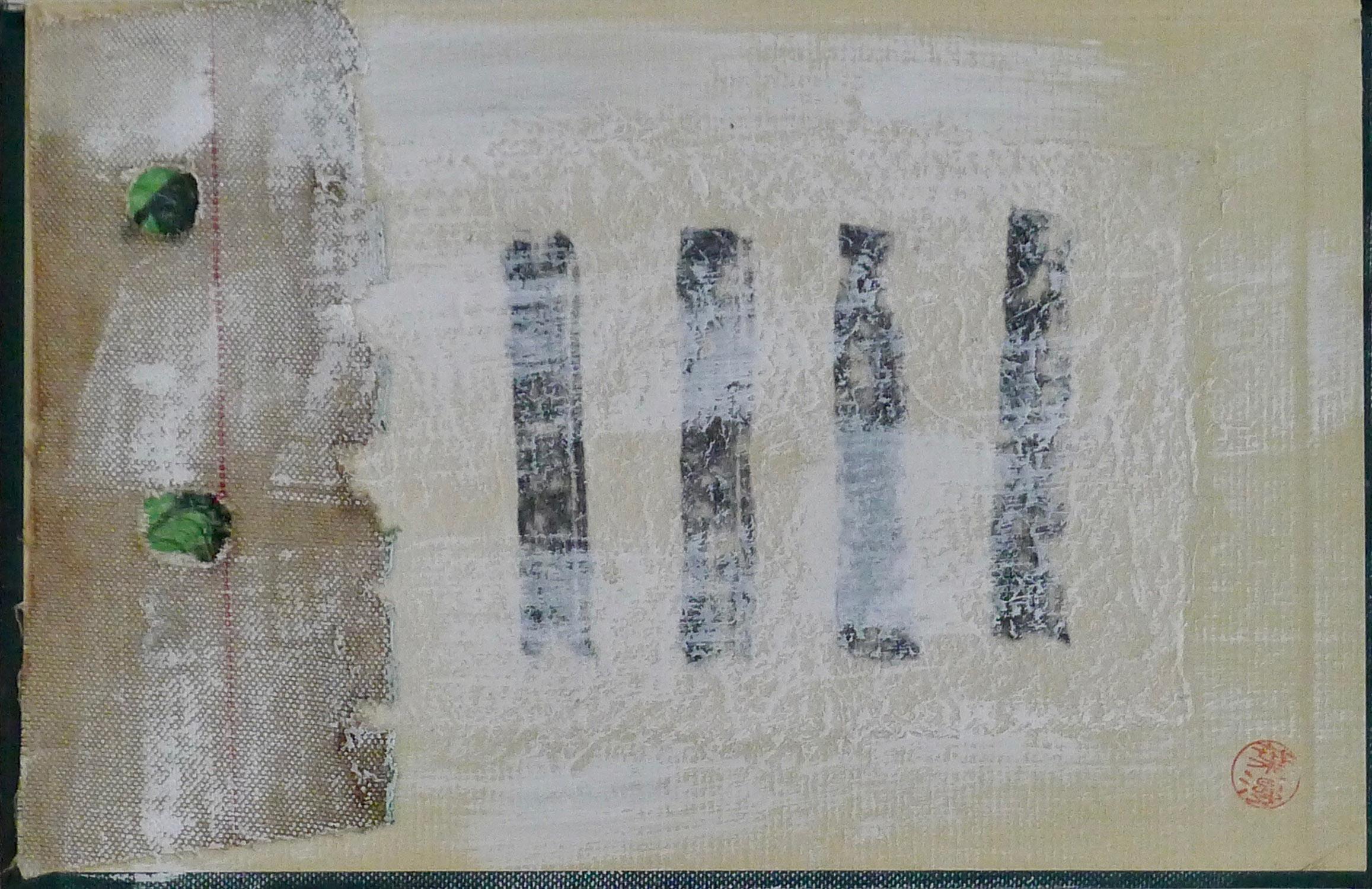 Herman-van-der-Made_zT2.collage